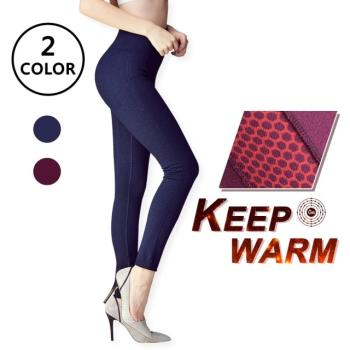 【法國BC】胡小禎代言-鍺元素遠紅外線激瘦美形褲