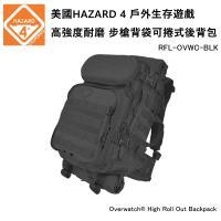 美國HAZARD 4 Overwatch® High Roll Out Backpack 高強度耐磨 步槍背袋可捲式後背包 RFL-OVWC-BLK