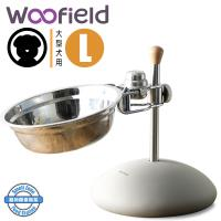 Woofield Smell Zone 寵物聞香餵食碗架(犬用L號)