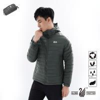 【遊遍天下】男款防潑水防風保暖可拆帽90%羽絨外套GJ22011深灰