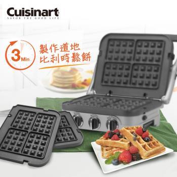 美國Cuisinart美膳雅 多功能煎烤盤專用格子鬆餅烤盤(適用GR-4NTW、GR-5NTW) GR-WAFP-TW