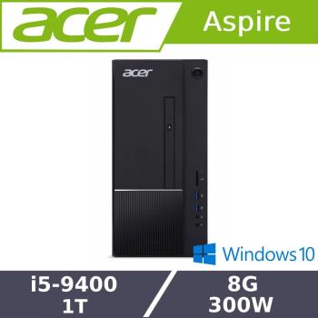 Acer宏碁 Aspire TC-860 六核超值桌機 i5-9400/8G/1T/300W/W10