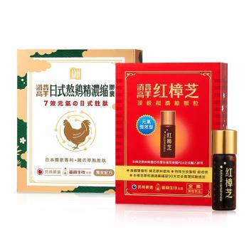 消費高手 日式熬雞精濃縮膠囊+紅樟芝頂級超濃縮顆粒(60粒/盒 )