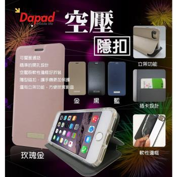Dapad  for  Samsung Galaxy A60  ( A606 )  6.3吋     空壓款 -( 隱藏磁扣 )側掀皮套
