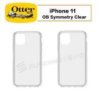 【OtterBox】iPhone 11 OB Symmetry Clear 炫彩透明 保護殼 手機殼 透明殼
