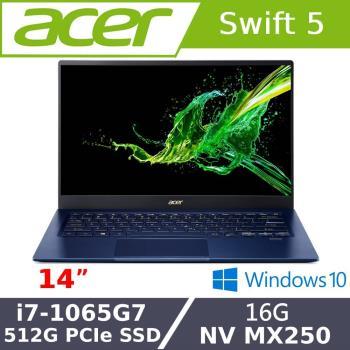 Acer宏碁 Swift 5 獨顯效能筆電 SF514-54GT-729E 14吋/i7-1065G7/16G/512G PCIe SSD/MX250