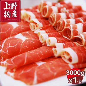 上野物產 雪花牛火鍋肉片 x1包(3000g±10%/包) (牛肉 肉片 火鍋 生鮮肉品 熱銷)