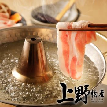 上野物產  梅花豬火鍋肉片 x1包(2000g±10%/包)  (豬肉 火鍋 豬肉 肉片 冷凍生鮮牛排批發 烤肉 燒烤 年菜)