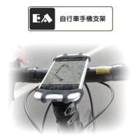 自行車手機支架 可旋轉 手機架 把手 單車 腳踏車 快拆 矽膠手機套 導航
