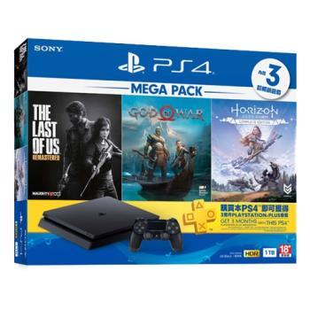 PS4主機1TB 極致黑 MEGA PACK同捆(戰神、地平線:期待黎明完全版、最後生還者