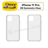 【OtterBox】iPhone 11 Pro OB Symmetry Clear 炫彩透明 保護殼 手機殼 透明殼