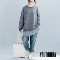 【YOUNGBABY中大碼】立體星星小王子拼接直紋假兩件式上衣.灰