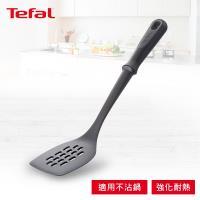 【Tefal法國特福】新巧手系列鍋鏟