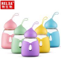 RELEA物生物 350ml小可耐熱玻璃杯附防燙杯套(共五色)