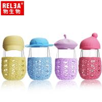 RELEA物生物 280ml帽子造型雙層玻璃隔熱杯(共四色)