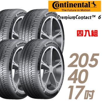 Continental 馬牌 PremiumContact 6 舒適操控輪胎_四入組_205/40/17(PC6)