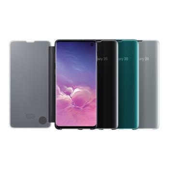 SAMSUNG Galaxy S10+ Clear View 原廠全透視感應皮套(原廠公司貨)