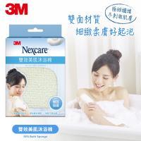 3M 雙效美肌沐浴棉