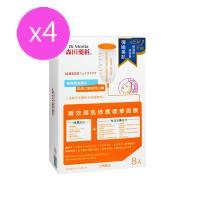 森田藥粧 瞬效潤肌修護精華面膜4盒 (8片/盒)