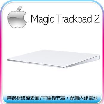 【APPLE】Magic Trackpad 2 (MJ2R2TA/A) 銀色