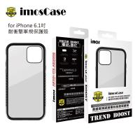 imos case iPhone 11 美國軍規認證雙料防震保護殼 (黑)