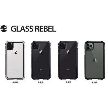 Switcheasy GLASS REBEL iPhone 11 Pro Max (6.5吋)-軍規防摔玻璃手機保護殼-金屬黑/金屬銀/碳纖黑/夜幕綠