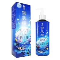 KOSE 藥用雪肌精化妝水500ml (SAVE the BLUE守護海洋版)