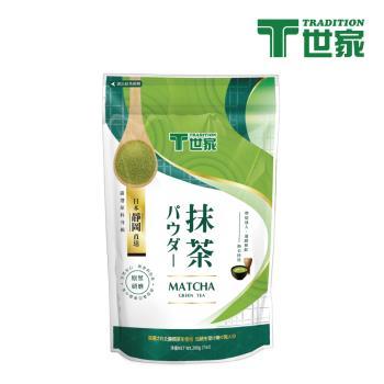 【T世家】日式正宗抹茶粉(200g/包)