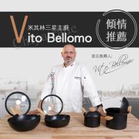 Taste Plus 悅味元木系列 內外不沾鍋 平底炒鍋 30cm IH全對應設計(附原廠鍋蓋+木鏟)