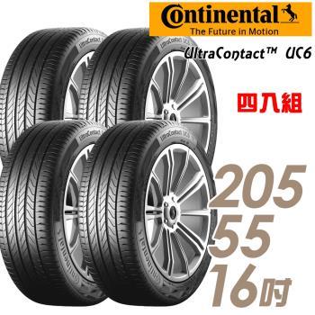 Continental 馬牌 UltraContact UC6 舒適操控輪胎_送專業安裝 四入組_205/55/16(UC6)