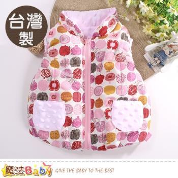 魔法Baby 嬰幼兒外套 台灣製秋冬保暖鋪棉背心外套~b0215