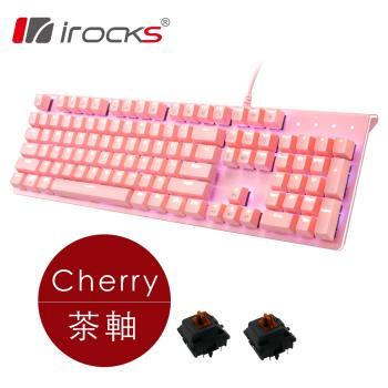 i-Rocks K75M 淡雅粉色系 透光白色背光 機械式鍵盤-茶軸
