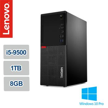 Lenovo 聯想 ThinkCentre M720t i5-9500六核高效能專業版商用桌機