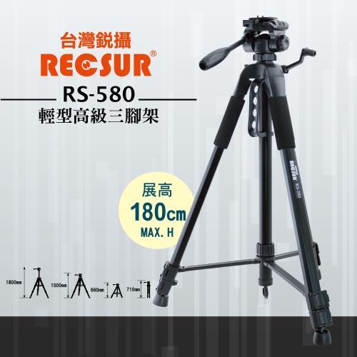 [加送手機夾]RECSUR台灣銳攝