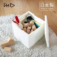 岩谷Iwatani Grid格子磚可堆疊摺疊收納椅-20L