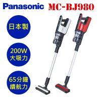 ★贈AMC-KS1無線吸塵器收納★| Panasonic | 國際牌 日本製造 直立無線吸塵器 MC-BJ980