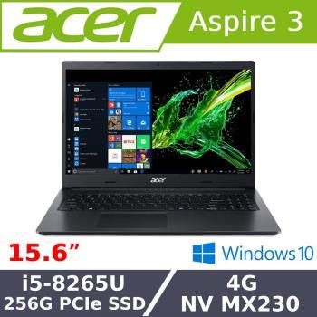 (就是送到你心坎裡)Acer宏碁 Aspire 3 獨顯效能筆電 A315-55G-52H0 15.6吋/i5-8265U/4G/PCIe256G SSD/MX230