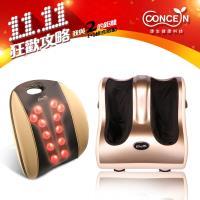 Concern康生-極致奢華6D溫熱按摩腳機 香檳金+ 6D極致雙排開背按摩墊(CON-712+CON-2866)