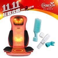Concern 康生-BOSS專用_氣壓揉捶全功能按摩椅墊+四合一按摩器