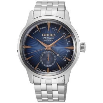 SEIKO Presage 深秋夜65周年機械錶(SSA403J1)40mm   4R57-00P0B