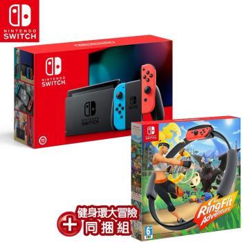 任天堂 Nintendo Switch新型電力加強版主機 (台灣公司貨)+健身環大冒險同捆組(預購)
