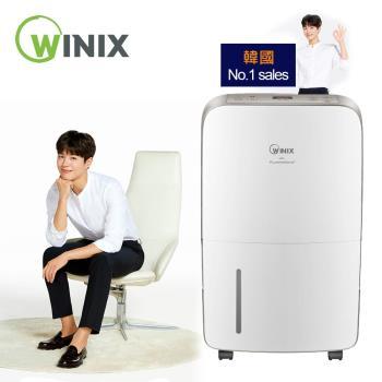 WINIX 韓國製★朴寶劍代言★1級能效16L清淨除濕機 ND-16L-G (金色)