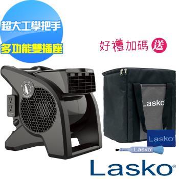 【美國 Lasko】AirSmart 黑武士 渦輪循環風扇 U15617TW+買就送收納袋.清潔刷