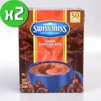 【Swiss miss】香醇巧克力即溶可可粉x2盒入(31gx50包/盒)