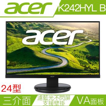 ACER宏碁K242HYL B 24型VA面板三介面液晶螢幕
