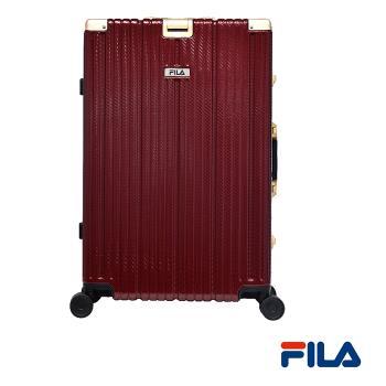FILA 25吋碳纖維飾紋系列鋁框行李箱-殷紅金