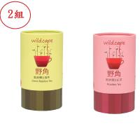 雙11組合【野角wildcape】有機南非博士紅茶+博⼠綠茶各2罐(40茶包/罐)