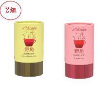 【野角wildcape】有機南非博士紅茶+博⼠綠茶各2罐(40茶包/罐)
