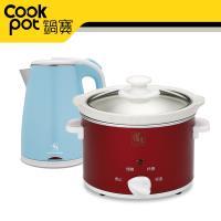 鍋寶養生燉鍋-1.1L +316雙層防燙保溫快煮壺-1.8L-優惠組