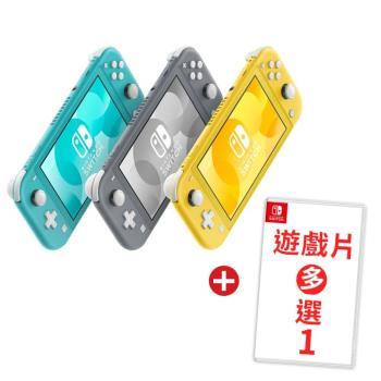 Nintendo Switch Lite主機+精選遊戲選一